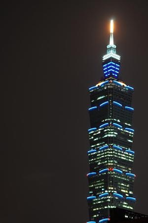 Taipei 101 at night
