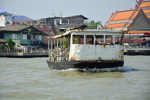 Ferry over the Chao Phraya