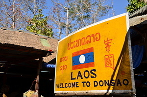 Laos / Don Sao island